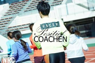 positief coachen